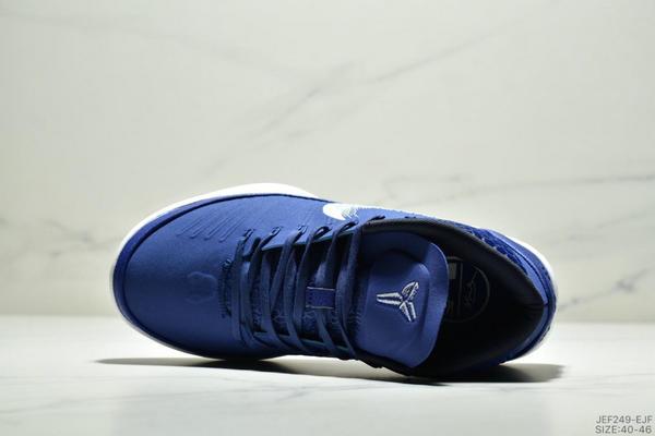 93cd0cac83ef5ee9cb917f3e3db0af3a - NIKE KOBE AD EP科比實戰籃球鞋運動鞋 男款 藍白