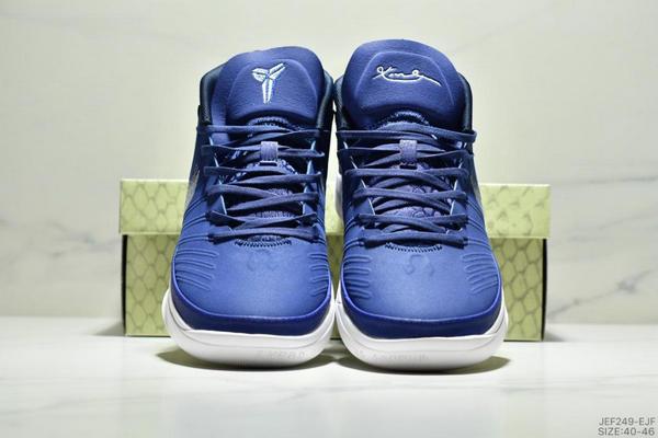 9c9cec50bc9c1d163951fb9a0a06e00f - NIKE KOBE AD EP科比實戰籃球鞋運動鞋 男款 藍白