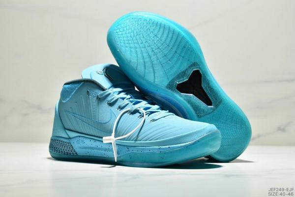 c0690492648af41842c0fffbd69d7b20 - NIKE KOBE AD EP科比實戰籃球鞋運動鞋 男款 湖藍