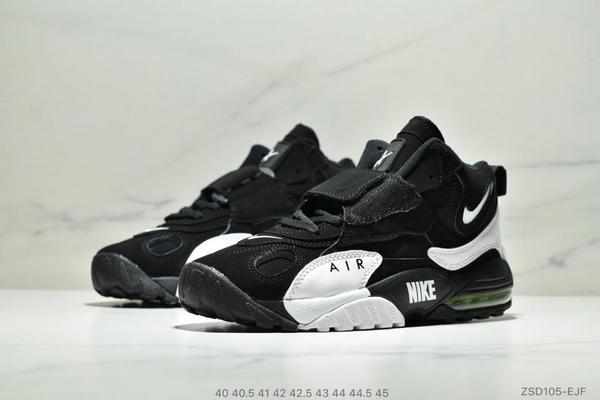dad62a674e015136678ed34eb31a66a7 - Nike Sportswear Air Max Speed Turf 加速實驗系列復古氣墊籃球鞋黑白奧利奧 男款 黑白