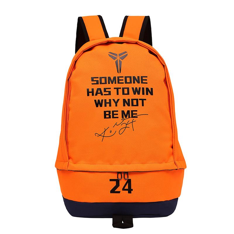 97cdb4130f45ea72a967023403fda15d - 科比後背包 Nike 雙肩包 大容量 旅行包 學生書包 橙色 NBA球星款 50*32*19
