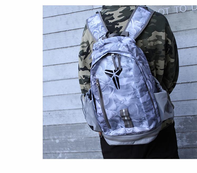 b6660e4dabfdaf775554a984d63e0817 - 羽毛款科比 Nike Kobe 籃球包 大容量 雙肩包 旅行包 學生書包 鞋袋包 灰白 49*27*19