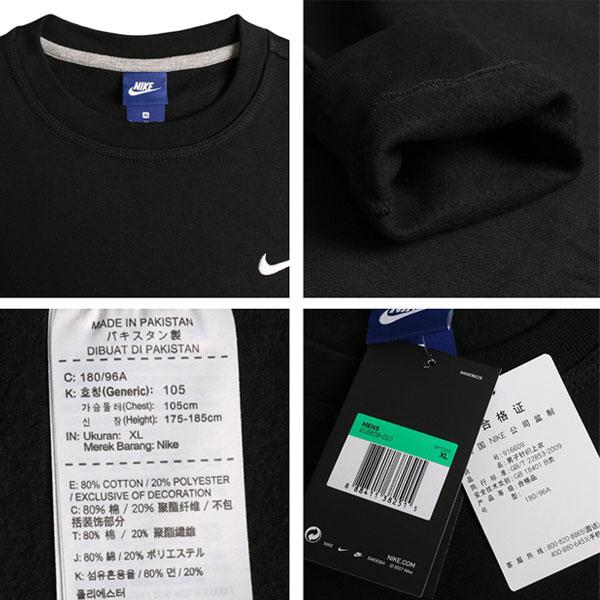 2ceb8e122b7034eb9b566a8a83112cde - Nike 陳冠希同款 經典 長袖 圓領 套頭衛衣 黑色 休閒 百搭-熱銷推薦❤️