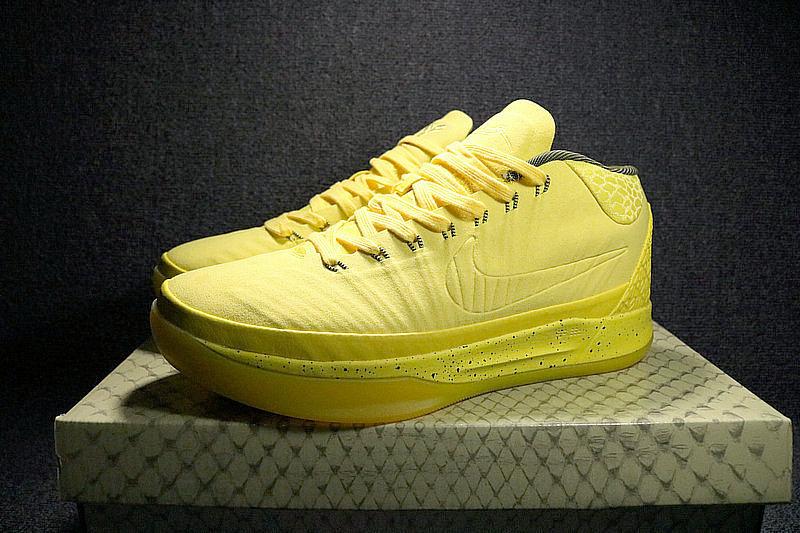 1adc5a9d8853793846219f1de7cbc5ec - Nike Kobe A.D. Mid  Optimism 積極 科比籃球鞋 男鞋 922484-700