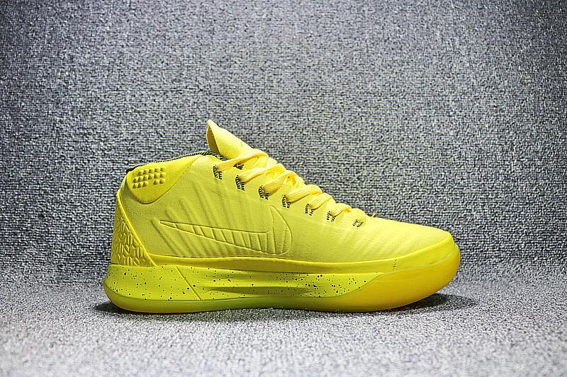 93721573683c90f82580e3a1f9d9121c - Nike Kobe A.D. Mid  Optimism 積極 科比籃球鞋 男鞋 922484-700