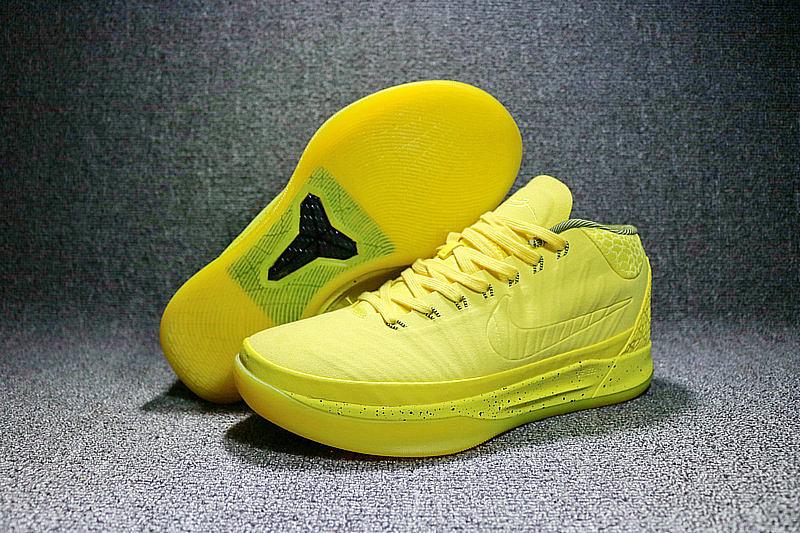 c3819d88d72ee72eadaa2f68707d7120 - Nike Kobe A.D. Mid  Optimism 積極 科比籃球鞋 男鞋 922484-700