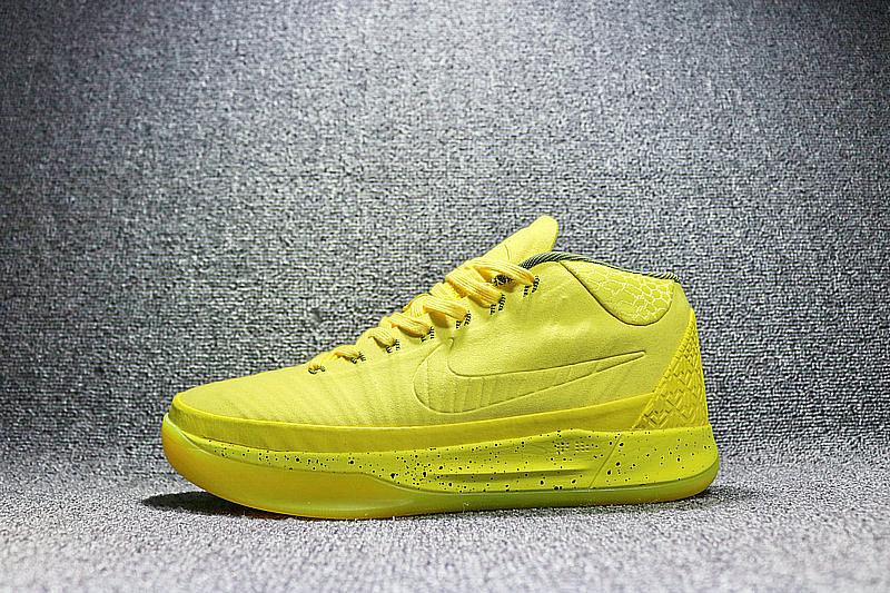 ede6306ee42dd3c400f74ab61e40adc7 - Nike Kobe A.D. Mid  Optimism 積極 科比籃球鞋 男鞋 922484-700