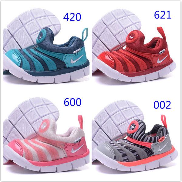 6c45c4031c4af4b0de24ea4443ecf922 - 毛毛蟲鞋 新款 Nike 童鞋 DYNAMO FREE 男女童鞋 耐吉 學步鞋 休閒運動鞋