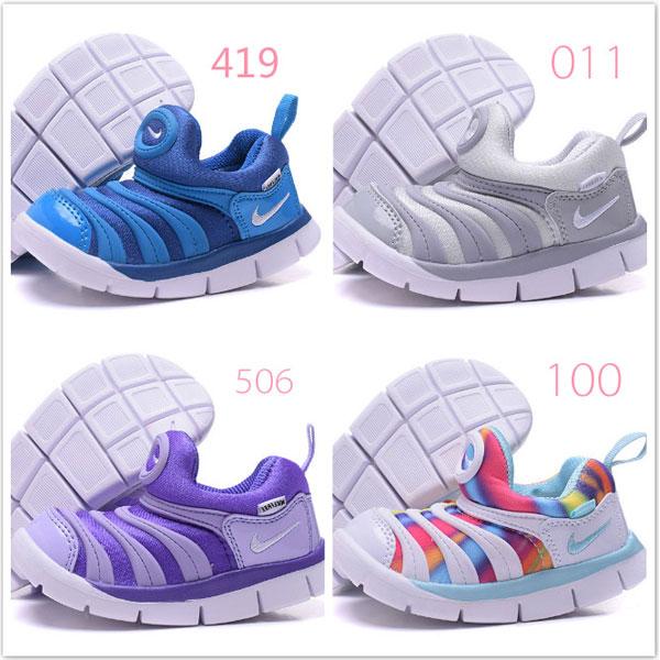 aa53762dfb963955dfba05db9b493671 - 毛毛蟲鞋 新款 Nike 童鞋 DYNAMO FREE 男女童鞋 耐吉 學步鞋 休閒運動鞋