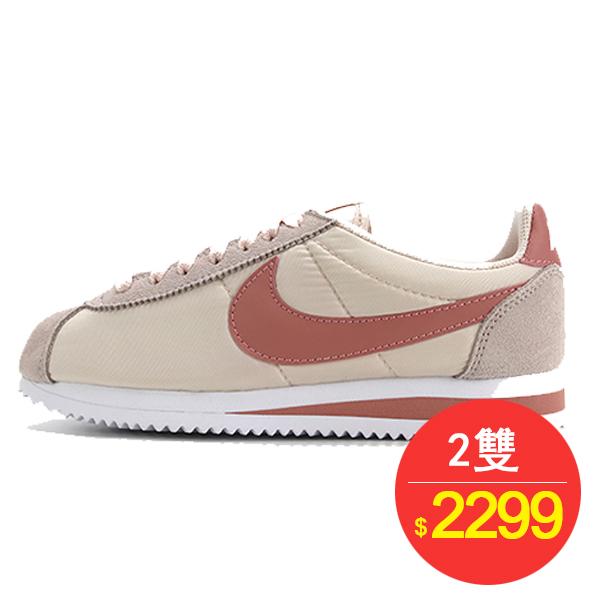 Nike CLASSIC CORTEZ 阿甘 粉色 跑步鞋 女鞋 749884-603