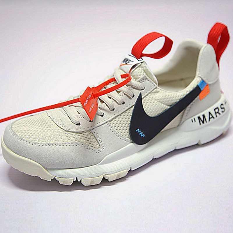 創意三方聯名 OFF White x Tom Sachs x NikeCraft Mars Yar 宇航員神遊太空2.0超限量慢跑鞋 OW麂皮米白黑橘 AA2261-100