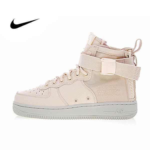 NIKE W SF AIR FORCE 1 MID 荔枝皮革籃球鞋 粉紅灰 女 AA3966-800 AF1