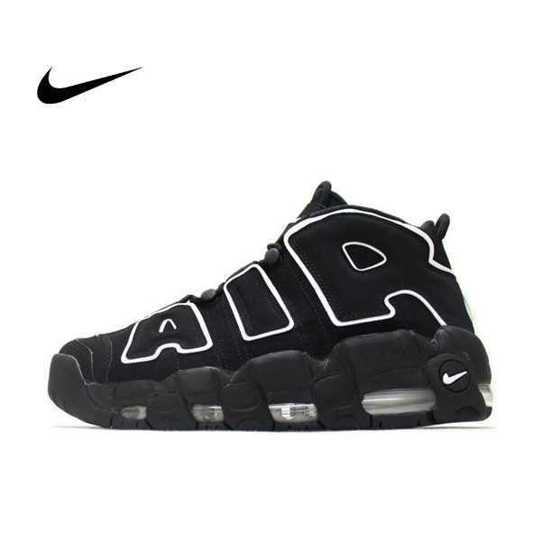 Nike Air More Uptempo 大AIR 黑白 經典 百搭 氣墊 情侶鞋 414962-002