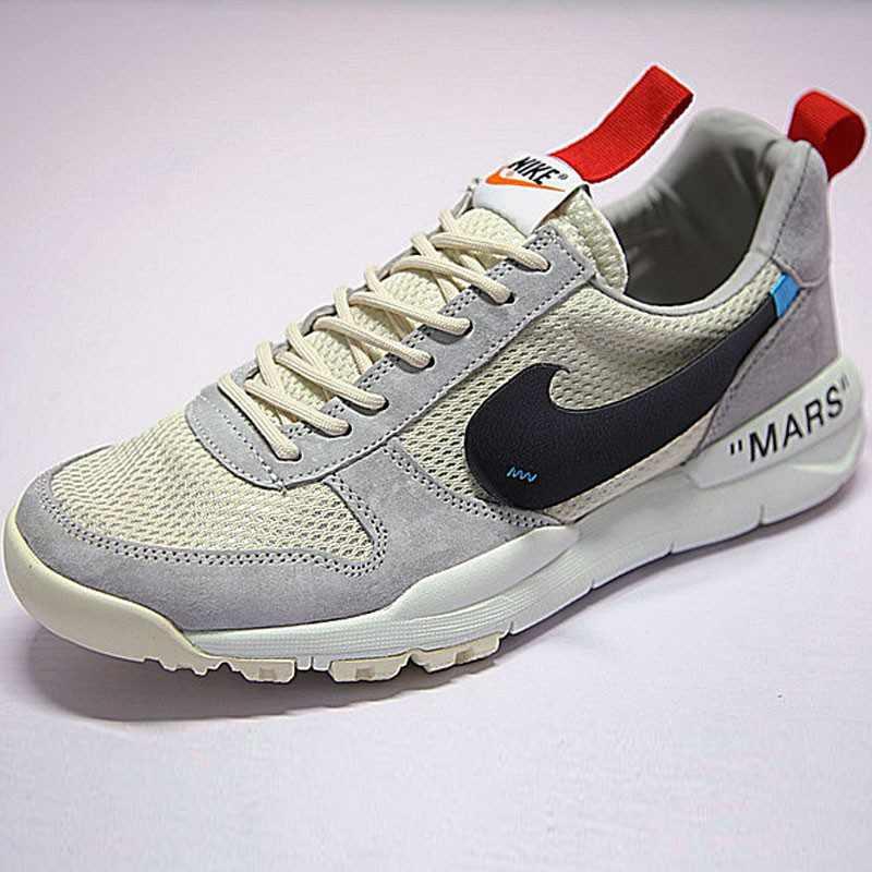 創意三方聯名 OFF White x Tom Sachs x NikeCraft Mars Yar 宇航員神遊太空2.0超限量慢跑鞋 OW麂皮淺紫米黑橘 AA2261-100