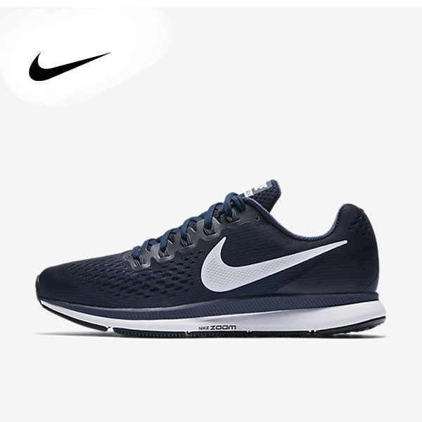 NIKE AIR ZOOM PEGASUS 34 藍白 880555 401 男生 慢跑鞋