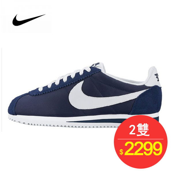 NIKE CLASSIC CORTEZ NYLON 尼龍 麂皮 深藍 阿甘 男女鞋 807472-410