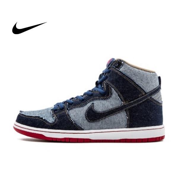 NIKE SB DUNK HIGH TRO QS 牛仔布 藍色 高筒 情侶鞋 881758-441