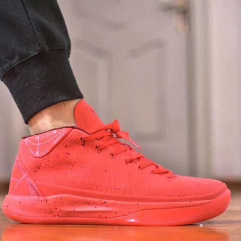 Nike Kobe A.D. Mid  Passion 熱情 科比籃球鞋 男鞋 922484-600