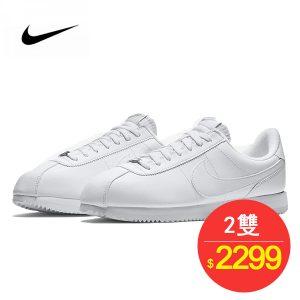 804ee30b71254f1c 1 300x300 - NIKE CORTEZ BASIC 阿甘 皮面 防水 休閒鞋 情侶鞋 819719-110