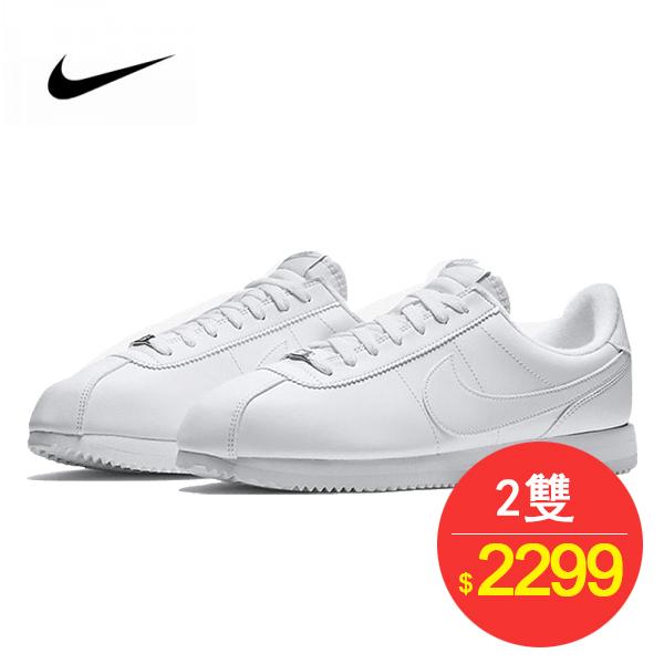 NIKE CORTEZ BASIC 阿甘 皮面 防水 休閒鞋 情侶鞋 819719-110