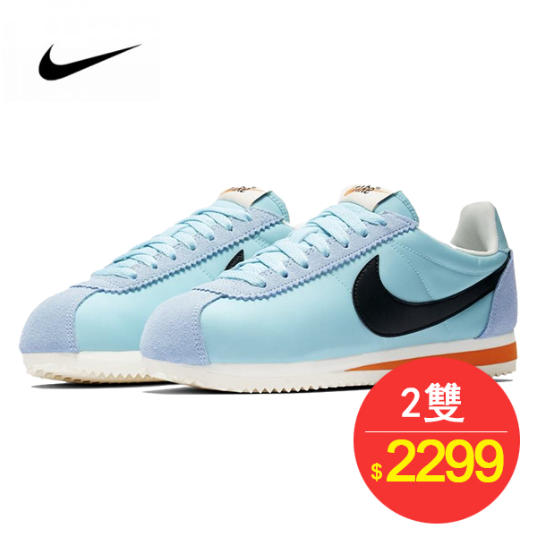女鞋 Nike Classic Cortez 阿甘 百搭 慢跑鞋 玉黑桔 882258-402