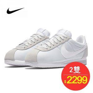 O1CN011V2YExgProG6EBZ 4084042595 300x300 - 情侶鞋 Nike Classic Cortez 經典復古阿甘百搭慢跑鞋牛津布銀灰白 749864-010