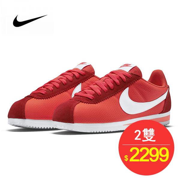 情侶鞋 Nike Classic Cortez 阿甘 玫紅白 488291-603