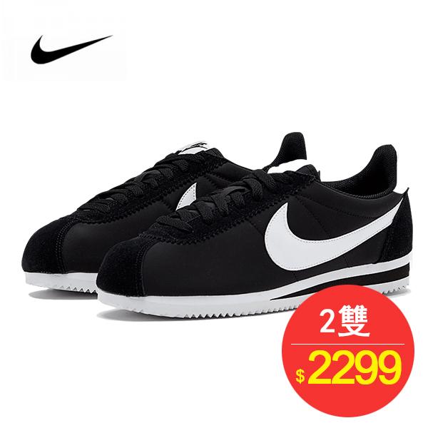 情侶鞋 Nike Classic Cortez 阿甘 百搭 慢跑鞋 黑白 807472-011