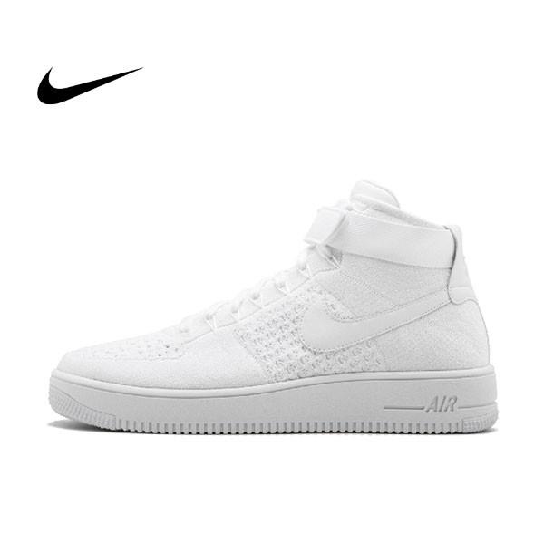 NIKE AIR FORCE 1 ULTRA FLYKNIT MID編織籃球鞋(全白)817420-100 情侶鞋