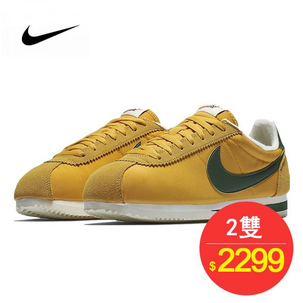 情侶鞋 Nike Classic Cortez 阿甘 百搭 黃綠 876873-700