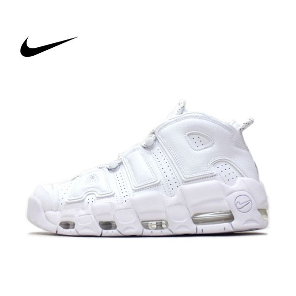 NIKE AIR MORE UPTEMPO Triple White 大AIR皮朋 全白 情侶鞋 921948 100