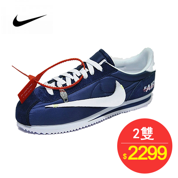 Virgil Abloh x Nike Classic Cortez Leather  OW寶藍 白勾 情侶鞋 AO4693-991