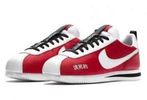 Nike 阿甘鞋穿搭
