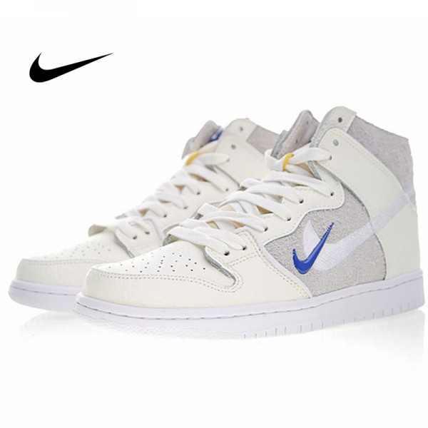 Soulland x Nike SB FRI.day 0.2 HIGH 高筒 百搭 板鞋 系列 雙勾Logo 米白藍 男款 AH9613-141