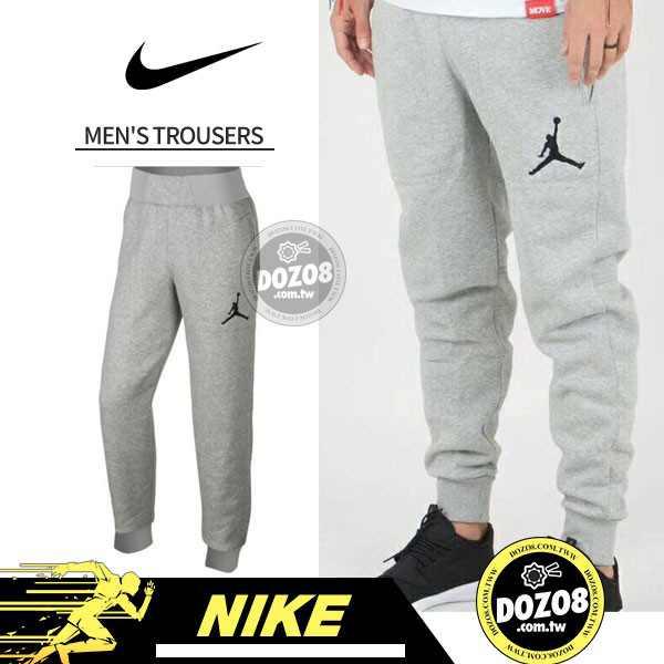Nike 棉褲 合身顯瘦 696205 010/063灰色 縮口褲 運動褲 時尚百搭JORDAN THE VAR