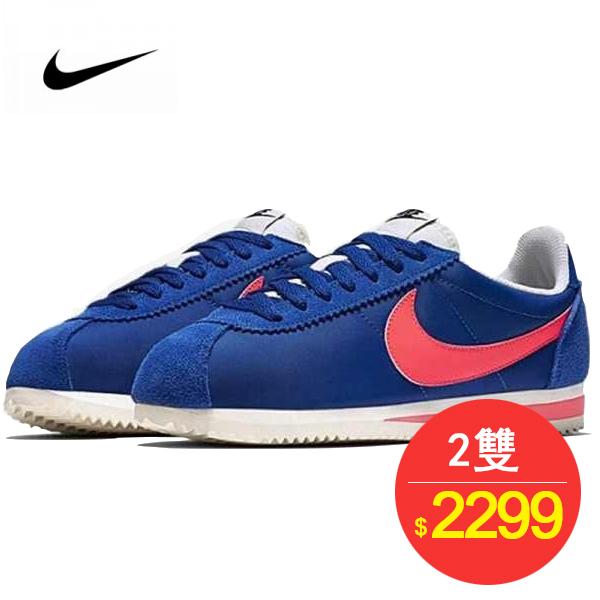 NIKE CLASSIC CORTEZ NYLON女子板鞋 藍粉 經典 休閒時尚749864-011-201-606