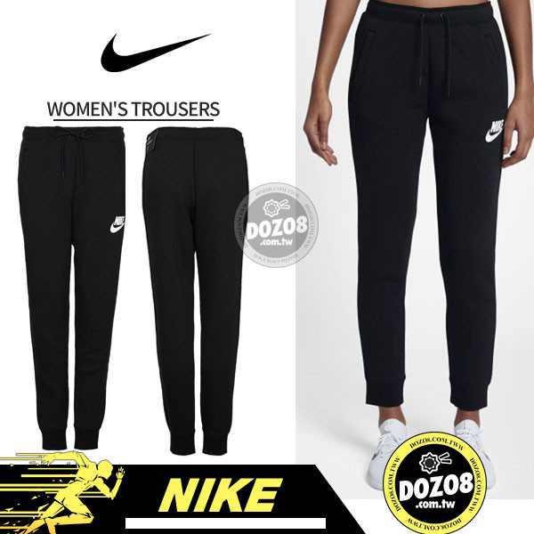 Nike NSW RALLY 黑色 刷毛 棉褲 運動長褲 九分褲 縮口褲 女生 894851-010
