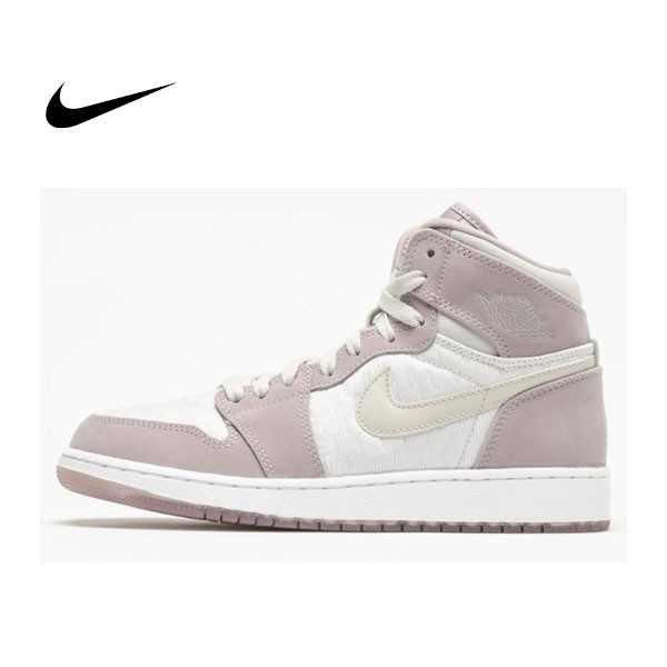 Nike Air Jordan 1 OG AJ1 淡雅粉 高筒 女子休閒鞋 832596-025 - 耐吉官方網-nike 官網