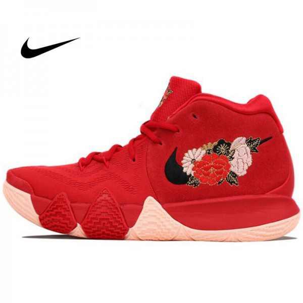 Nike Kyrie 4代 大紅 刺繡 實戰 籃球鞋 男款 時尚 百搭 943807-600