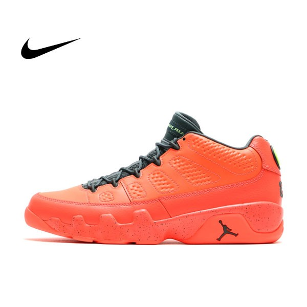 Air Jordan 9 Retro Low AJ9 Bright Mango 橘灰 男 832822-805 - 耐吉官方網-nike 官網