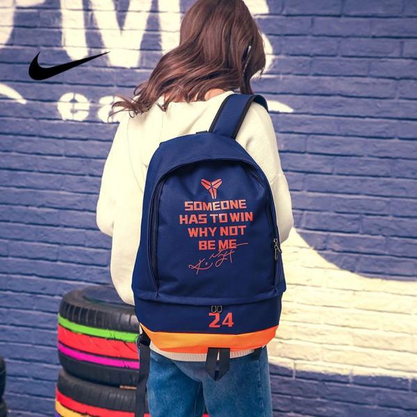 科比後背包 Nike 雙肩包 大容量 旅行包 學生書包 NBA球星款 深藍 50*32*19
