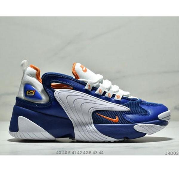 Nike Zoom +2K Sneaker White/Black Zoom 2000復古百搭老爹慢跑鞋 男款 白寶藍黃